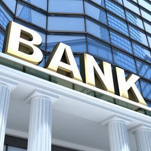 Банки Качуга