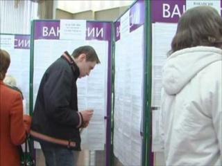 Центры занятости Качуга