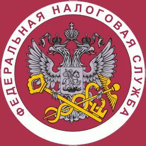 Налоговые инспекции, службы Качуга