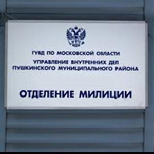 Отделения полиции Качуга