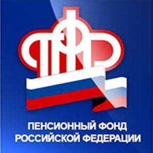 Пенсионные фонды Качуга