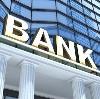 Банки в Качуге