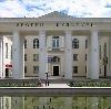 Дворцы и дома культуры в Качуге