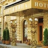 Гостиницы в Качуге