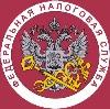 Налоговые инспекции, службы в Качуге